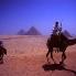 camm_e_piramidi.jpg